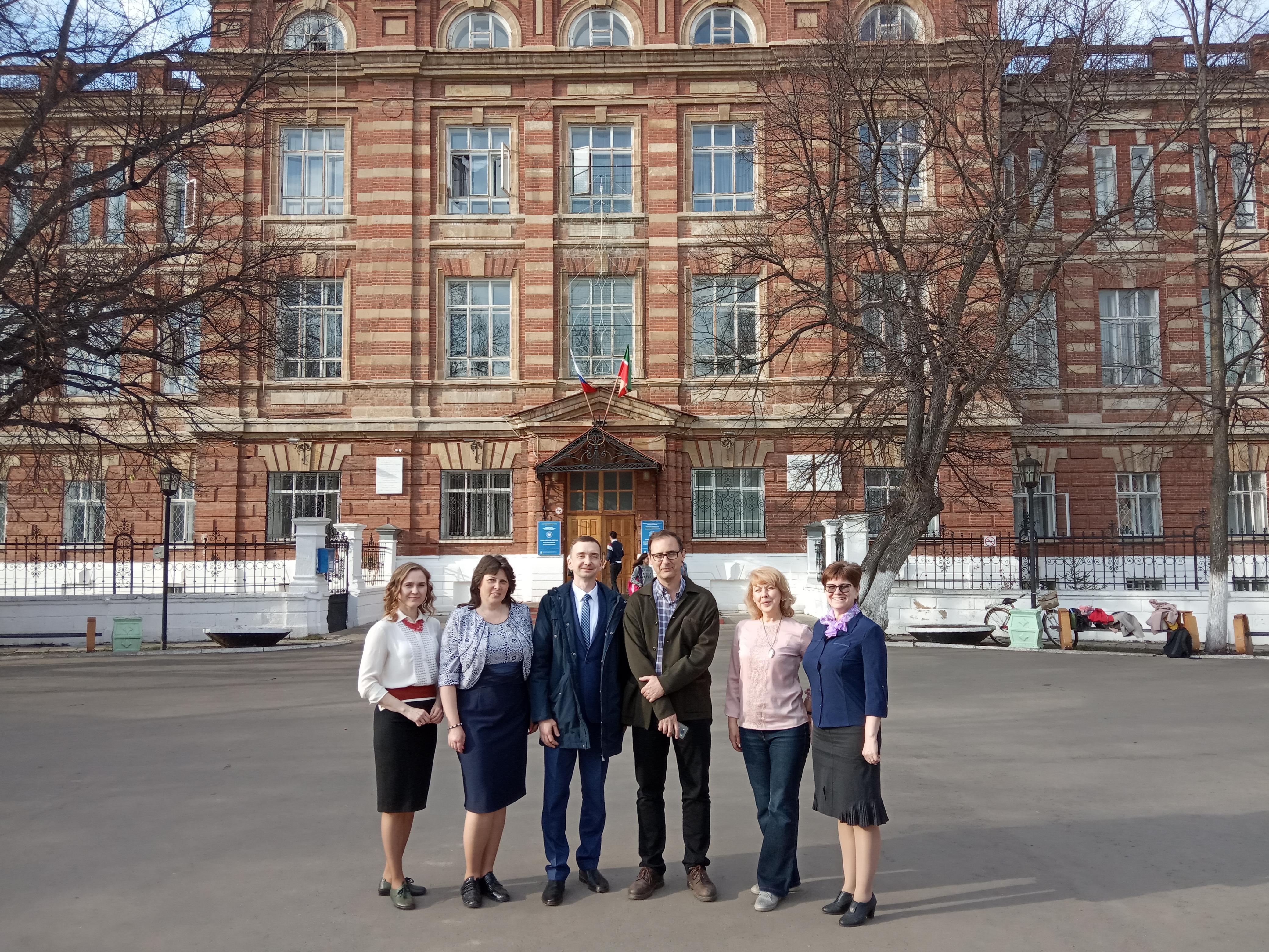 Simposi d'educació diferenciada a la Universitat Federal de Kazan